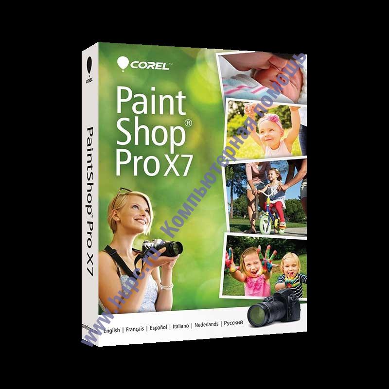 Corel paint shop pro xi key generator